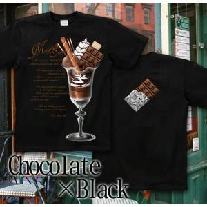 Tシャツ バレンタイン プレゼント チョコレート 半袖 長袖 XS S M L XL XXL XXXL 2L 3L 4L サイズ メンズ レディース Sweets on Magic|genju|06