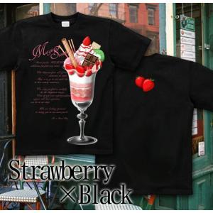 Tシャツ バレンタイン プレゼント チョコレート 半袖 長袖 XS S M L XL XXL XXXL 2L 3L 4L サイズ メンズ レディース Sweets on Magic|genju|08