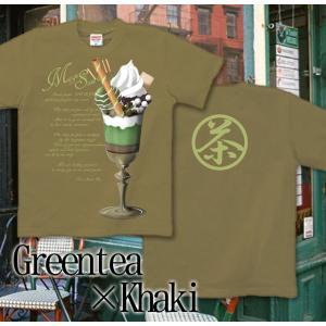 Tシャツ バレンタイン プレゼント チョコレート 半袖 長袖 XS S M L XL XXL XXXL 2L 3L 4L サイズ メンズ レディース Sweets on Magic|genju|09