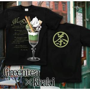 Tシャツ バレンタイン プレゼント チョコレート 半袖 長袖 XS S M L XL XXL XXXL 2L 3L 4L サイズ メンズ レディース Sweets on Magic|genju|10