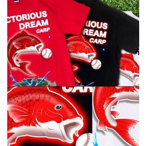Tシャツ 鯉 広島 カープ 野球 応援 グッズ 半袖 長袖 XS S M L XL XXL XXXL 2L 3L 4L サイズ メンズ レディース VICTORIOUS-DREAM