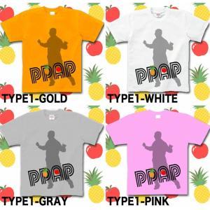 Tシャツ PPAP ペンパイナッポーアッポーペン 半袖 長袖 XS S M L XL XXL XXXL 2L 3L 4L サイズ メンズ レディース PPAP genju 03