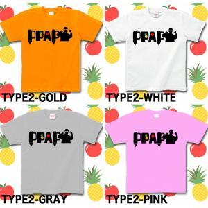 Tシャツ PPAP ペンパイナッポーアッポーペン 半袖 長袖 XS S M L XL XXL XXXL 2L 3L 4L サイズ メンズ レディース PPAP genju 04
