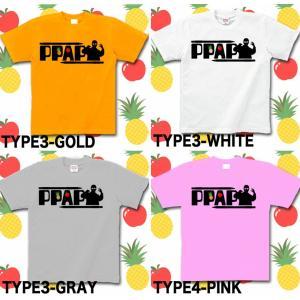 Tシャツ PPAP ペンパイナッポーアッポーペン 半袖 長袖 XS S M L XL XXL XXXL 2L 3L 4L サイズ メンズ レディース PPAP genju 05