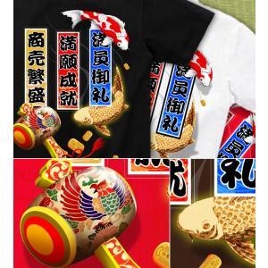 Tシャツ お参り 参拝 鯉 打出の小槌 小判 謹賀新年 正月 XS S M L XL XXL XXXL 2L 3L 4L 開運・三連千社札|genju|02