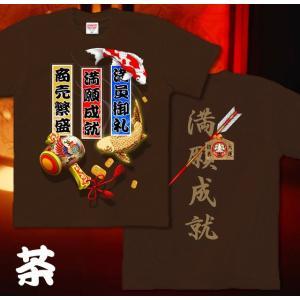Tシャツ お参り 参拝 鯉 打出の小槌 小判 謹賀新年 正月 XS S M L XL XXL XXXL 2L 3L 4L 開運・三連千社札|genju|07