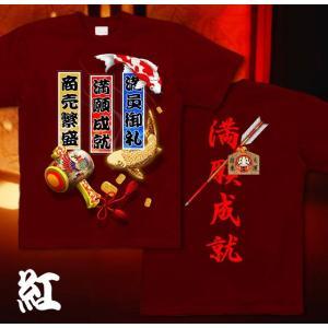 Tシャツ お参り 参拝 鯉 打出の小槌 小判 謹賀新年 正月 XS S M L XL XXL XXXL 2L 3L 4L 開運・三連千社札|genju|08