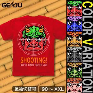 Tシャツ 節分 赤鬼 イベント 半袖 長袖 XS S M L XL XXL XXXL 2L 3L 4L サイズ メンズ レディース メール便なら送料180円〜 節分シューティング|genju