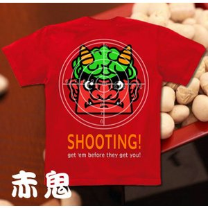 Tシャツ 節分 赤鬼 イベント 半袖 長袖 XS S M L XL XXL XXXL 2L 3L 4L サイズ メンズ レディース メール便なら送料180円〜 節分シューティング|genju|04