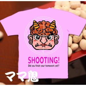 Tシャツ 節分 赤鬼 イベント 半袖 長袖 XS S M L XL XXL XXXL 2L 3L 4L サイズ メンズ レディース メール便なら送料180円〜 節分シューティング|genju|09