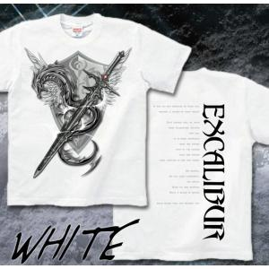 Tシャツ ドラゴン 竜 半袖 長袖 XS S M L XL XXL XXXL XXXL 2L 3L 4L サイズ Sword Field -Excalibur-|genju|11