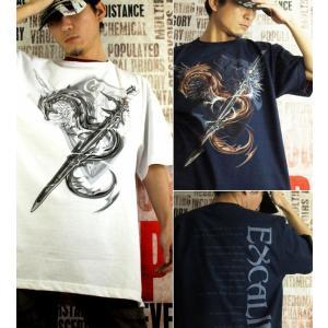 Tシャツ ドラゴン 竜 半袖 長袖 XS S M L XL XXL XXXL XXXL 2L 3L 4L サイズ Sword Field -Excalibur-|genju|03