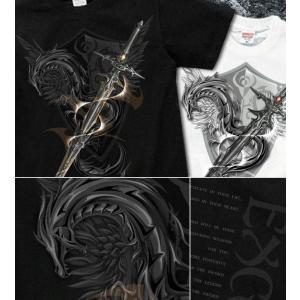 Tシャツ ドラゴン 竜 半袖 長袖 XS S M L XL XXL XXXL XXXL 2L 3L 4L サイズ Sword Field -Excalibur-|genju|05