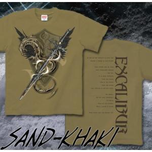 Tシャツ ドラゴン 竜 半袖 長袖 XS S M L XL XXL XXXL XXXL 2L 3L 4L サイズ Sword Field -Excalibur-|genju|10