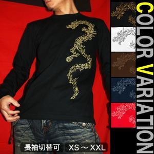 Tシャツ 竜 和柄 半袖 長袖 XS S M L XL XXL XXXL 2L 3L 4L サイズ メンズ レディース 翔龍|genju
