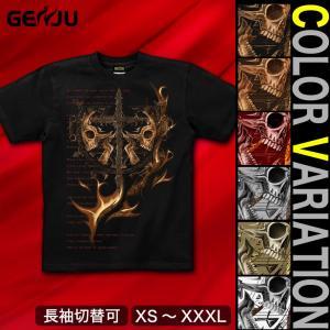 Tシャツ スカル ロック メタル 十字架 半袖 長袖 XS S M L XL XXL XXXL 2L 3L 4L サイズ IDEAイデア|genju