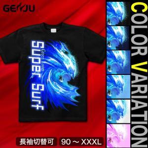 メール便なら送料180円〜 サーフボード Tシャツ 海 夏 サーフィン 長袖あり XS S M L XL XXL 2L 3L SUPER SURF|genju