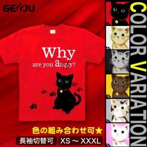 Tシャツ 可愛い 猫 ネコ キュート にくきゅう 半袖 長袖 XS S M L XL XXL XXXL XXXL 3L 4L サイズ Little Cute|genju