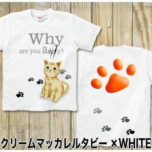 Tシャツ 可愛い 猫 ネコ キュート にくきゅう 半袖 長袖 XS S M L XL XXL XXXL XXXL 3L 4L サイズ メンズ レディース Little Cute|genju|05