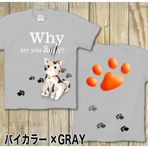 Tシャツ 可愛い 猫 ネコ キュート にくきゅう 半袖 長袖 XS S M L XL XXL XXXL XXXL 3L 4L サイズ メンズ レディース Little Cute|genju|08