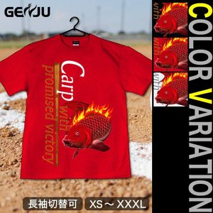 Tシャツ 広島 カープ 背番号変更可 CARP 半袖 長袖 XS S M L XL XXL XXXL 2L 3L 4L サイズ promised victory|genju