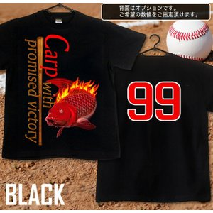 Tシャツ 広島 カープ 背番号変更可 CARP 半袖 長袖 XS S M L XL XXL XXXL 2L 3L 4L サイズ promised victory|genju|04