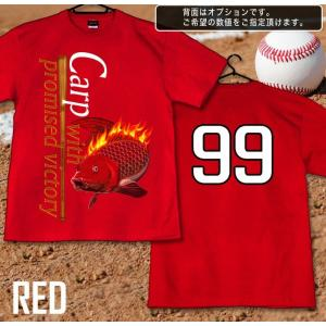 Tシャツ 広島 カープ 背番号変更可 CARP 半袖 長袖 XS S M L XL XXL XXXL 2L 3L 4L サイズ promised victory|genju|05