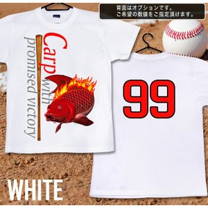 Tシャツ 広島 カープ 背番号変更可 CARP 半袖 長袖 XS S M L XL XXL XXXL 2L 3L 4L サイズ promised victory|genju|06