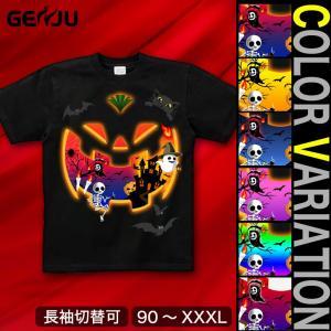 ハロウィン Tシャツ コスプレ 仮装 tシャツ カボチャ スカル 幽霊 Halloween XS S M L XL XXL XXXL XXXL 3L 4L サイズ メンズ レディース Halloween Unicerse|genju