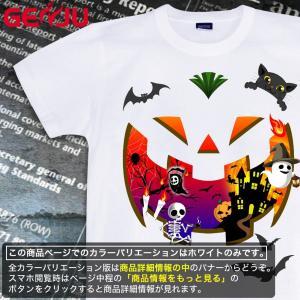 Tシャツ ハロウィン スポーツジム イベント|genju