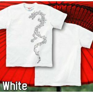 メール便なら送料180円〜 Tシャツ 竜 長袖あり XS S M L XL XXL 2L 3L 翔龍|genju|04