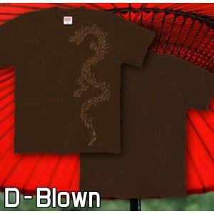 Tシャツ 竜 和柄 半袖 長袖 XS S M L XL XXL XXXL 2L 3L 4L サイズ メンズ レディース 翔龍|genju|05