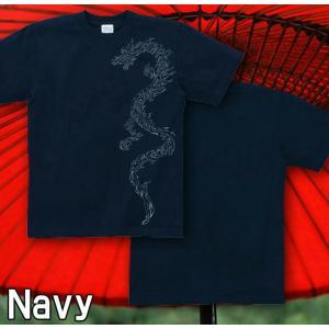 Tシャツ 竜 和柄 半袖 長袖 XS S M L XL XXL XXXL 2L 3L 4L サイズ メンズ レディース 翔龍|genju|06