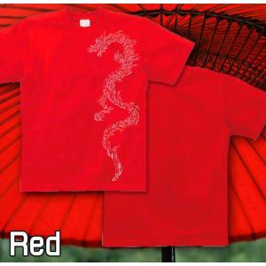 Tシャツ 竜 和柄 半袖 長袖 XS S M L XL XXL XXXL 2L 3L 4L サイズ メンズ レディース 翔龍|genju|07