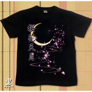 Tシャツ 桜 花見 宴会 月 さくら 和柄 半袖 長袖 XS S M L XL XXL XXXL 2L 3L 4L 桜花天月|genju|04
