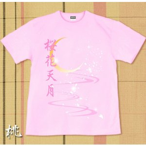 Tシャツ 桜 花見 宴会 月 さくら 和柄 半袖 長袖 XS S M L XL XXL XXXL 2L 3L 4L 桜花天月|genju|07