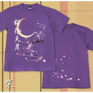 Tシャツ 桜 花見 宴会 月 さくら 和柄 半袖 長袖 XS S M L XL XXL XXXL 2L 3L 4L 桜花天月|genju|09