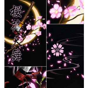 Tシャツ 和柄 桜 花見 月 さくら 日本刀 半袖 長袖 XS S M L XL XXL XXXL 2L 3L 4L サイズ メンズ レディース 月之太刀|genju|02