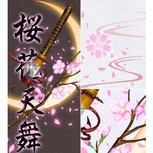 Tシャツ 和柄 桜 花見 月 さくら 日本刀 半袖 長袖 XS S M L XL XXL XXXL 2L 3L 4L サイズ メンズ レディース 月之太刀|genju|03
