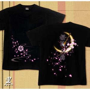 Tシャツ 和柄 桜 花見 月 さくら 日本刀 半袖 長袖 XS S M L XL XXL XXXL 2L 3L 4L サイズ メンズ レディース 月之太刀|genju|05