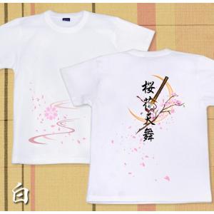 Tシャツ 和柄 桜 花見 月 さくら 日本刀 半袖 長袖 XS S M L XL XXL XXXL 2L 3L 4L サイズ メンズ レディース 月之太刀|genju|06