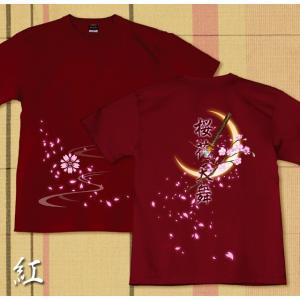 Tシャツ 和柄 桜 花見 月 さくら 日本刀 半袖 長袖 XS S M L XL XXL XXXL 2L 3L 4L サイズ メンズ レディース 月之太刀|genju|07