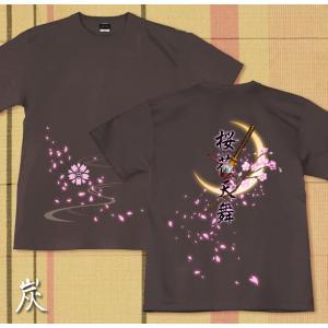 Tシャツ 和柄 桜 花見 月 さくら 日本刀 半袖 長袖 XS S M L XL XXL XXXL 2L 3L 4L サイズ メンズ レディース 月之太刀|genju|08