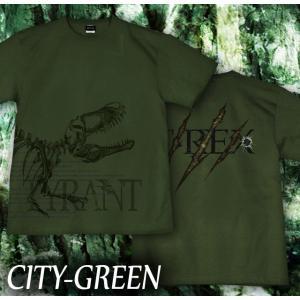 Tシャツ 恐竜 ティラノサウルス Tレックス スカル 半袖 長袖 XS S M L XL XXL XXXL 2L 3L 4L サイズ メンズ レディース TYRANT T-REX|genju|07
