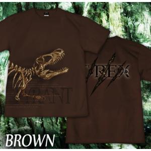 Tシャツ 恐竜 ティラノサウルス Tレックス スカル 半袖 長袖 XS S M L XL XXL XXXL 2L 3L 4L サイズ メンズ レディース TYRANT T-REX|genju|08