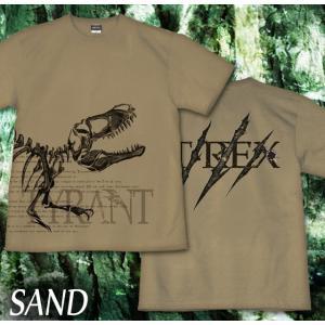 Tシャツ 恐竜 ティラノサウルス Tレックス スカル 半袖 長袖 XS S M L XL XXL XXXL 2L 3L 4L サイズ メンズ レディース TYRANT T-REX|genju|10