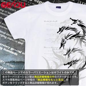 Tシャツ トライバル ドラゴン 竜 龍 genju