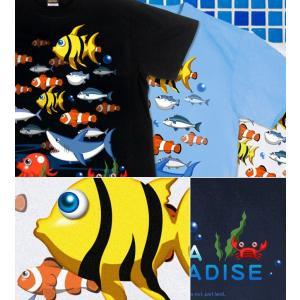 Tシャツ 海 魚 夏 半袖 長袖 XS S M L XL XXL XXXL 2L 3L 4L サイズ メンズ レディース AQUA PARADICE|genju|02