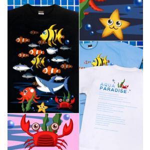 Tシャツ 海 魚 夏 半袖 長袖 XS S M L XL XXL XXXL 2L 3L 4L サイズ メンズ レディース AQUA PARADICE|genju|03