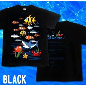 Tシャツ 海 魚 夏 半袖 長袖 XS S M L XL XXL XXXL 2L 3L 4L サイズ メンズ レディース AQUA PARADICE|genju|04